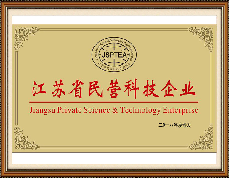 PRIVATED ADVANCE TECHNOLOGY COMPANY